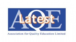 AQE Registration Latest